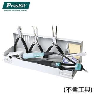 【ProsKit 寶工】烙鐵攜存盒 SH-4020