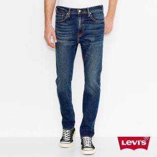 【Levis】510 緊身窄管丹寧牛仔褲 / 1% 彈性纖維