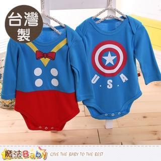 【魔法Baby】包屁衣 台灣製嬰兒長袖包屁衣 兩件一組(k60157)   魔法Baby