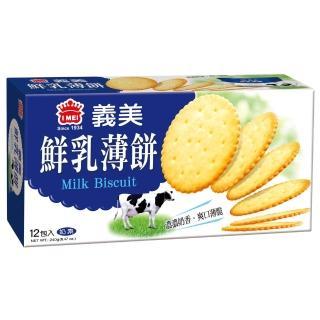 【義美】鮮乳薄餅(240g/盒)