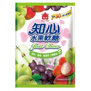 【義美】知心水果軟糖-酸甜(235g/包)