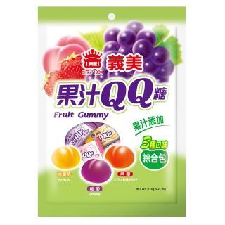 【義美】綜合果汁QQ糖(176g/包)