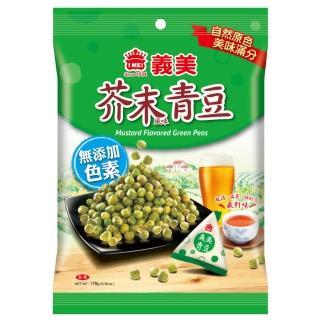 【義美】芥末青豆(178g/包)