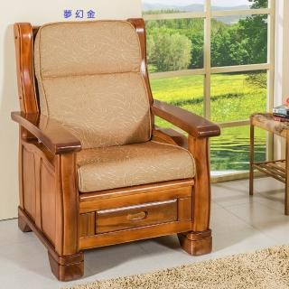 【CLEO】加高全開式防潑水緹花/加高全開式乳膠皮/L型沙發坐靠墊(6入)