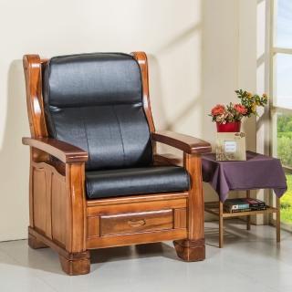 【CLEO】加高全開式防潑水緹花/加高全開式乳膠皮/L型沙發坐靠墊(3入)