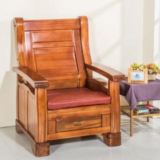 【CLEO】四方墊乳膠皮/沙發坐墊(6  入)