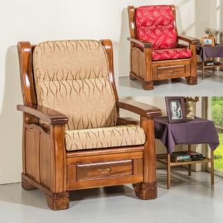 【CLEO】加高全開式防潑水緹花/加高全開式乳膠皮/L型沙發坐靠墊(5入)