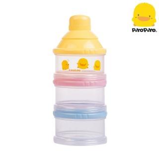 【黃色小鴨 Piyo Piyo】不易漏三層奶粉罐
