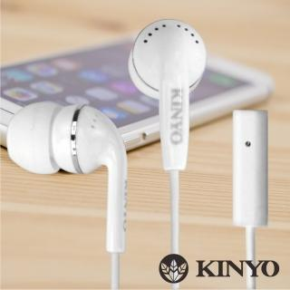 【KINYO】入耳式耳機麥克風(IPEM61)