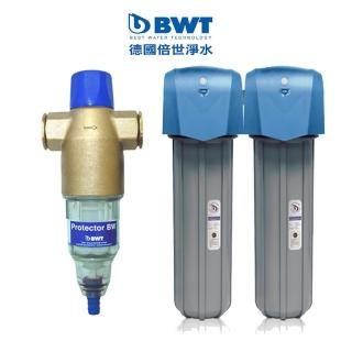 【BWT倍世】全屋式淨水過濾系統(PROTECTOR+FH6620)