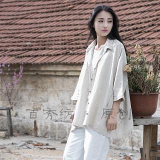 【BRIGA-BYCL2213】BRIGA-BYCL2213原創棉麻復古簡約中國風女式寬鬆外衣外套(BYCL2213)
