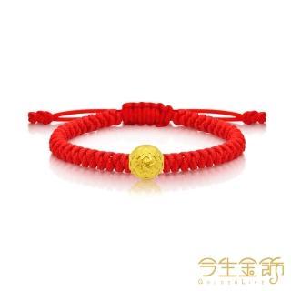 【今生金飾】家和興旺手環(純黃金串珠手環)