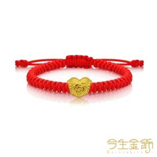 【今生金飾】富貴花開手環(純黃金串珠手環)