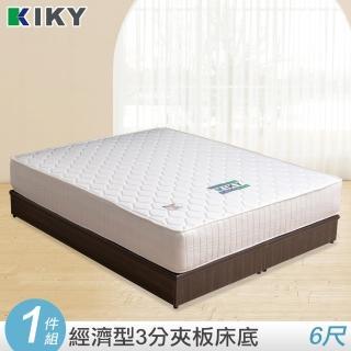 【KIKY】麗莎仿木紋光滑面雙人加大6尺床底-白橡/胡桃(床底)