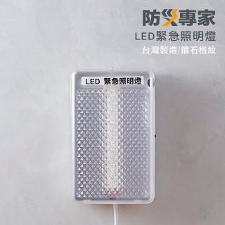 【中揚消防】台灣製造高亮度LED壁掛式緊急照明燈