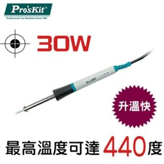 【ProsKit 寶工】環彩烙鐵 110V/30W  8PK-S120NAD-30