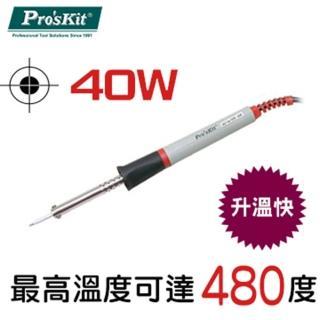 【ProsKit 寶工】環彩烙鐵 110V/40W  8PK-S120NAD-40