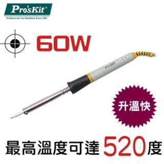 【ProsKit 寶工】環彩烙鐵 110V/60W  8PK-S120NAD-60