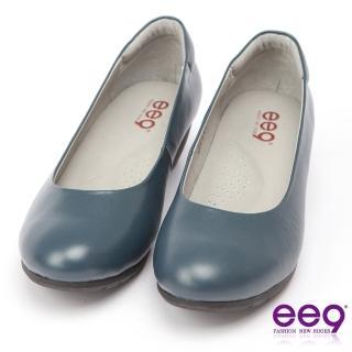【ee9】ee9 芯滿益足-通勤私藏全真軟牛皮經典素面百搭跟鞋*藍色(跟鞋)