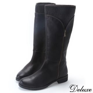 【Deluxe】全真皮時尚百搭帥氣質感拉鍊條紋長靴(黑)