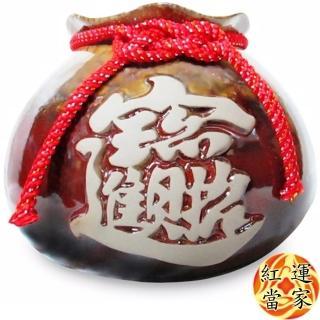 【紅運當家】鶯歌陶瓷 大福袋聚寶盆+招財聚寶蛋+五帝錢吊飾(各1只)