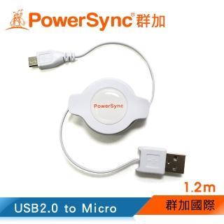 【群加 Powersync】Micro USB To USB 2.0 AM 480Mbps 安卓手機/平板傳輸充電線/ 1.2m(USB2-GFMIBRC129)
