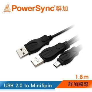 【群加 PowerSync】USB2.0 2A公對迷你5pin 高速連接線(U2AMI5)