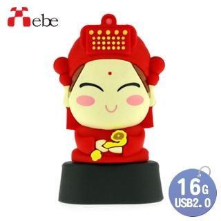 【Xebe集比】媽祖造型USB隨身碟8G