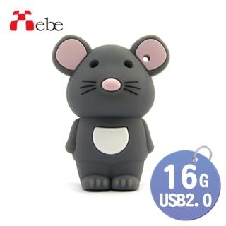 【Xebe集比】十二生肖-老鼠 造型隨身碟8GB