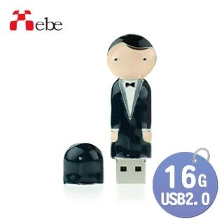 【Xebe集比】新郎造型 隨身碟8GB