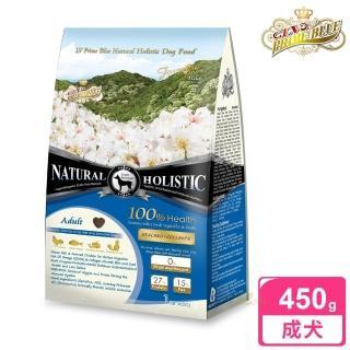 【LV藍帶無穀濃縮】成犬 450g(海陸+膠原蔬果)