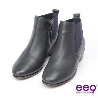 【ee9】ee9經典手工-質感簡約百搭素面粗跟踝靴*藍色(短筒靴)