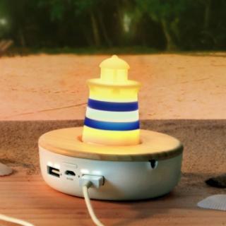 【Vacii】HOMi 7800mAh行動電源 藍色燈塔組(行動電源夜燈)