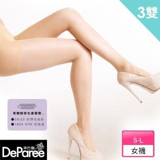 【蒂巴蕾Deparee】Durable 耐穿彈性絲襪(3入)