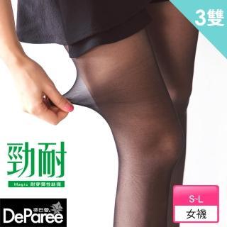 【蒂巴蕾Deparee】勁耐Magic 耐穿彈性絲襪(3入)