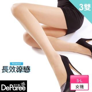 【蒂巴蕾Deparee】長效涼感彈性絲襪(3入)
