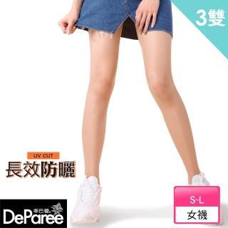 【蒂巴蕾Deparee】長效防曬彈性絲襪(3入)