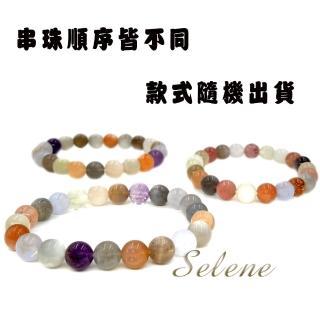 【Selene珠寶】絢麗彩色寶石圓珠手鍊(8MM)