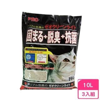【IRIS】希道小球貓砂10L(3包組)