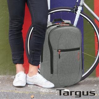 【Targus】Commuter 通勤者背包(太空灰/15.6 吋)