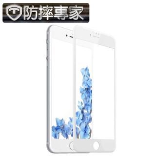 【防摔專家】iPhone7 4.7吋 3D曲面全滿版鋼化玻璃貼(白)