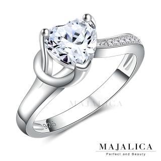 【Majalica】純銀戒指 雅緻時尚款 閃亮之心 戒指 925純銀 PR6009(銀色)