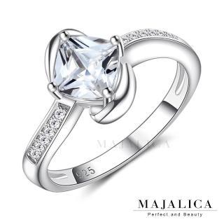 【Majalica】純銀戒指 雅緻時尚款 閃耀 戒指 925純銀 PR6008(銀色)