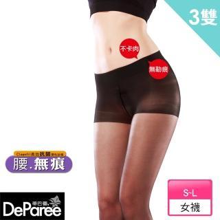 【蒂巴蕾Deparee】腰無痕 長效抗菌絲襪(3入)