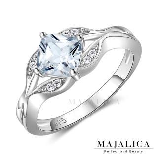 【Majalica】純銀戒指 寵愛一生戒指 925純銀 PR6007(銀色)