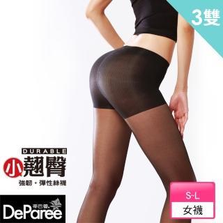 【蒂巴蕾Deparee】小翹臀強韌彈性絲襪(3入)