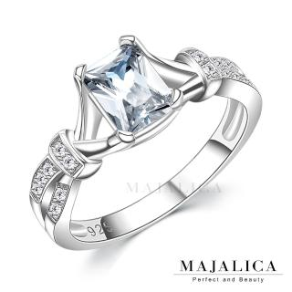 【Majalica】純銀戒指 華麗公主方晶鋯石戒指 925純銀 PR6006(銀色)