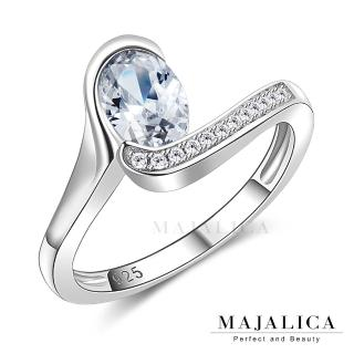 【Majalica】純銀戒指 閃耀守護戒指 925純銀 PR6004(銀色)