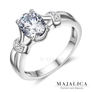 【Majalica】純銀戒指 璀璨之星戒指 925純銀 PR6003(銀色)