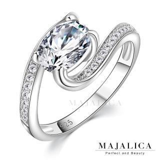 【Majalica】純銀戒指 閃耀戀曲戒指 925純銀 PR6002(銀色)